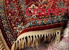 حضور صادرکنندگان زنجانی در نمایشگاههای فرش آلمان و چین