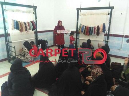 کارگاه آموزش فرش بافی در استان ایلام برگزار شد