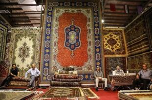 برگزاری نمایشگاه فرش صفوی در موزه فرش تهران